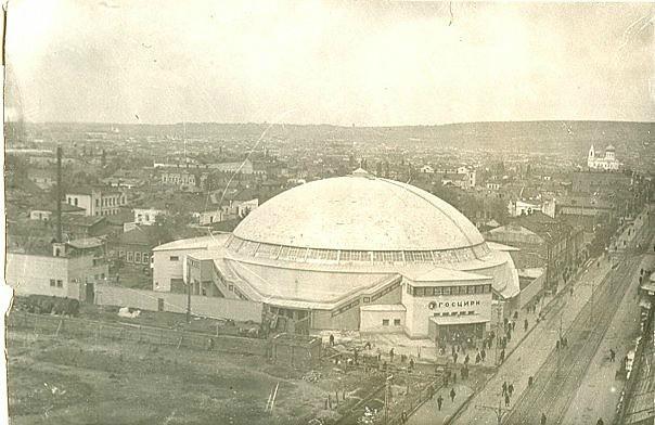1930-е цирк