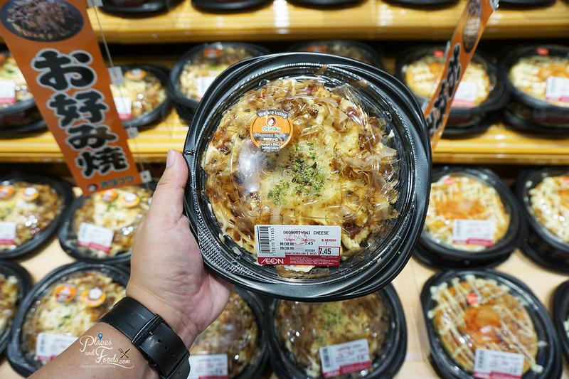 aeon tebrau city okonomiyaki
