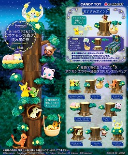 Collect & Stack-Up Pokémon Forest 2 Night of the Shooting Stars