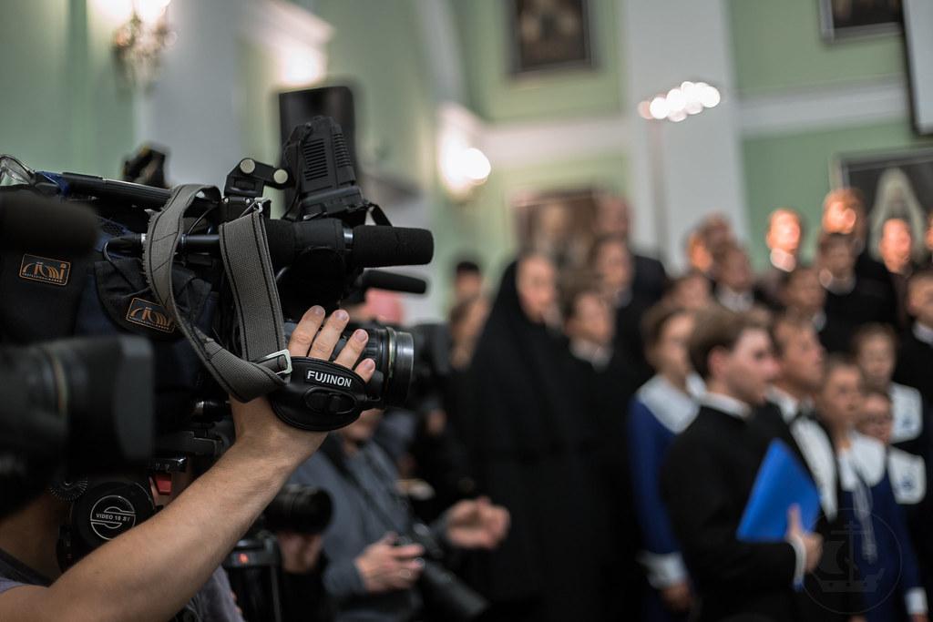 4 сентября 2018, Патриарх на вечере памяти митрополита Никодима / 4 September 2018, Patriarch at the memorial evening dedicated to metropolitan Nikodim