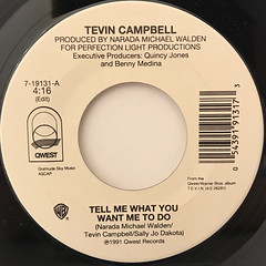 TEVIN CAMPBELL:TELL ME WHAT YOU WANT ME TO DO(LABEL SIDE-A)