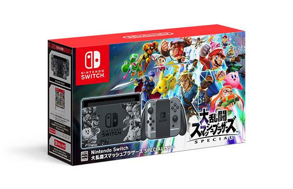 史上最大規模!Nintendo Switch 《任天堂明星大亂鬥特別版》特別版組合(同捆版)大乱闘スマッシュブラザーズ  SPECIALセット