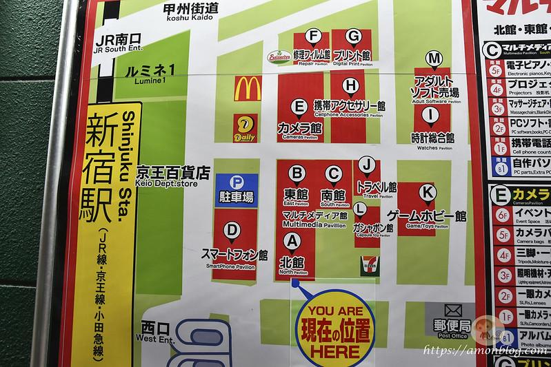 新宿角屋飯店-10