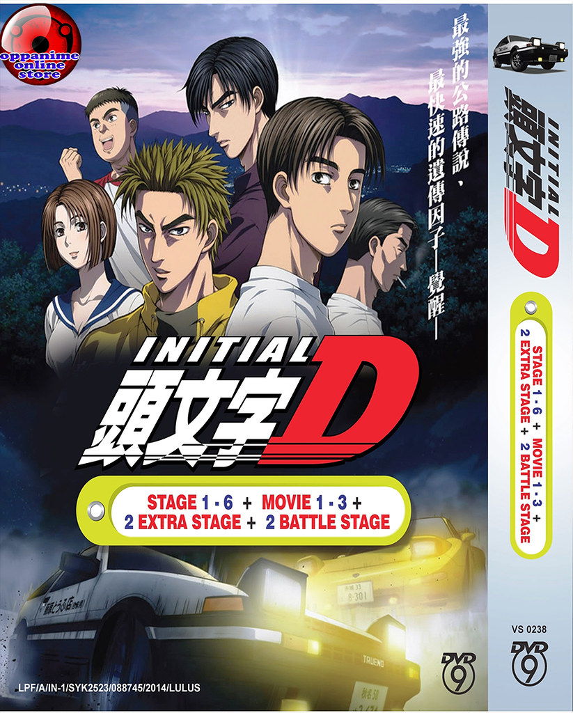 Initial D Stage 1 – 6 +2 Battle Stage + 2 Extra Stage + 3 Movie