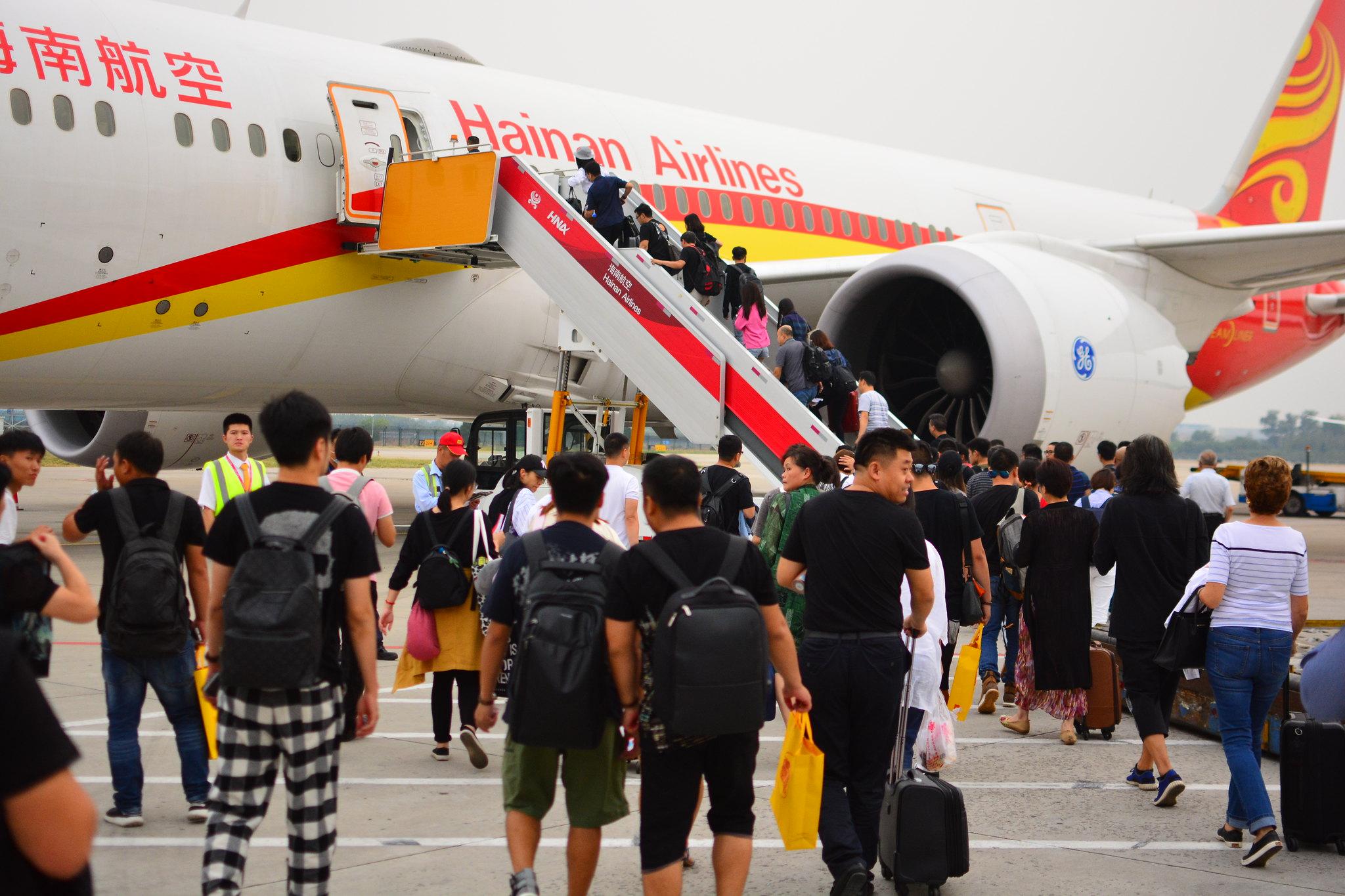 Flight Beijing-Changsha