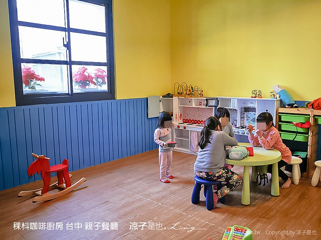 稞枓咖啡廚房 台中 親子餐廳 9