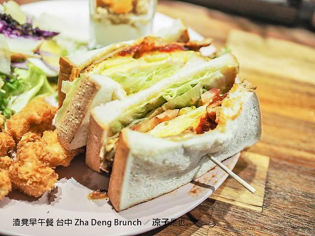 渣凳早午餐 台中 Zha Deng Brunch 30
