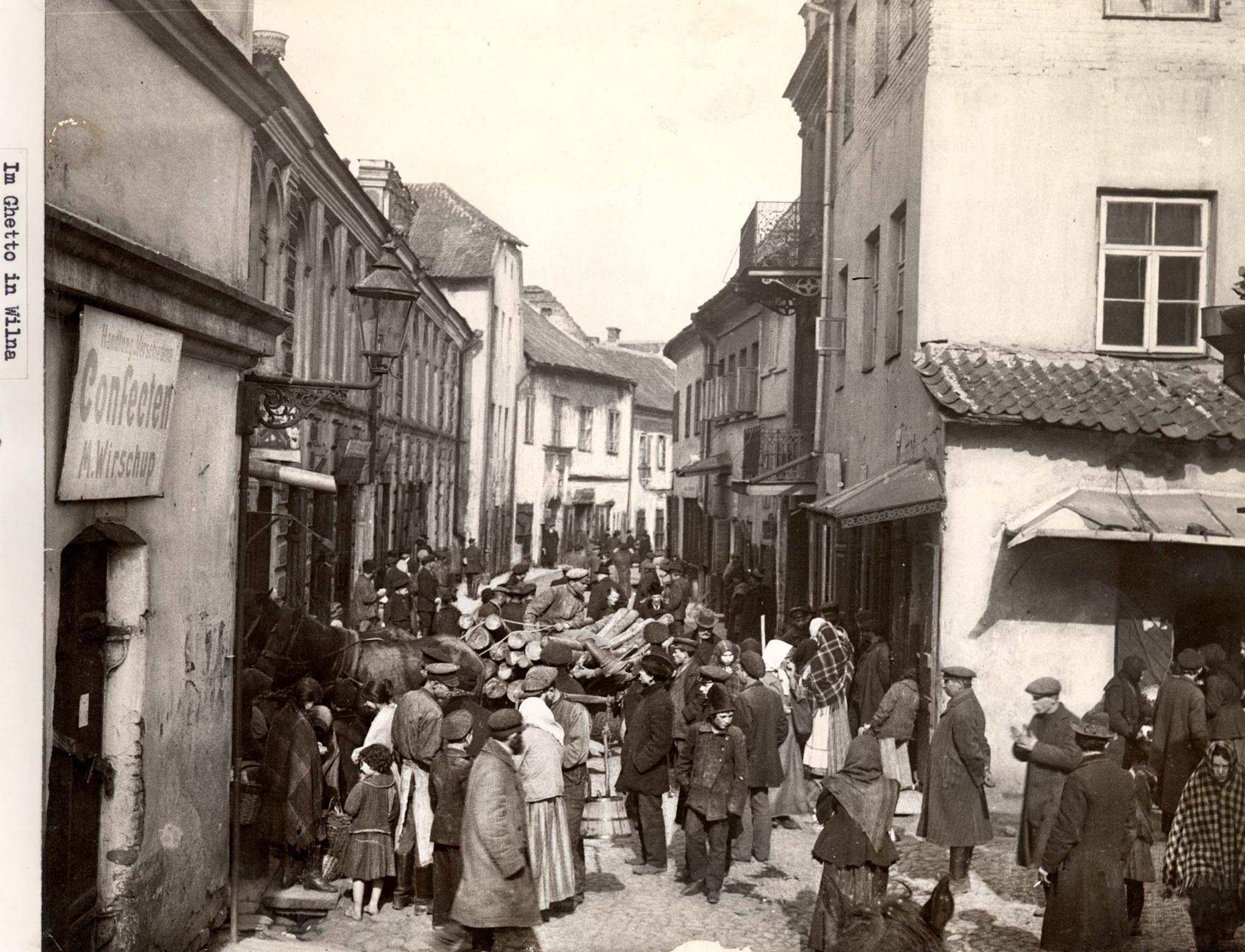 1916-1917. Еврейская улица