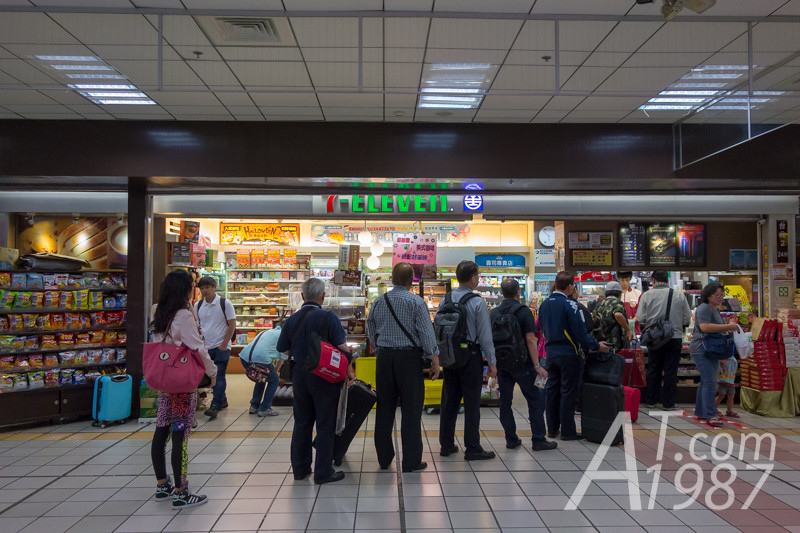 7-Eleven Taipei Main Station Branch