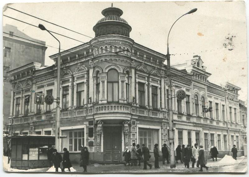 1970е-кирова-вольская дом никитина