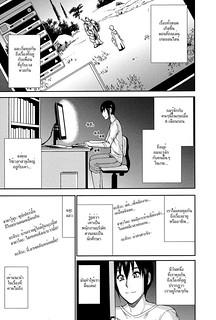 นัดกินตับเพื่อนนอกเกม – [Shunjou Shuusuke] Futari de Off-kai! An Offline Meetup For Just the Two of Us