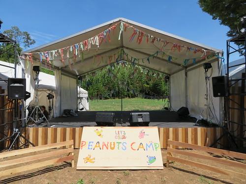 ピーナッツキャンプ2018 ナッツのステージ