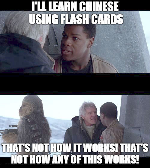 Flashcards: that's not how it works!