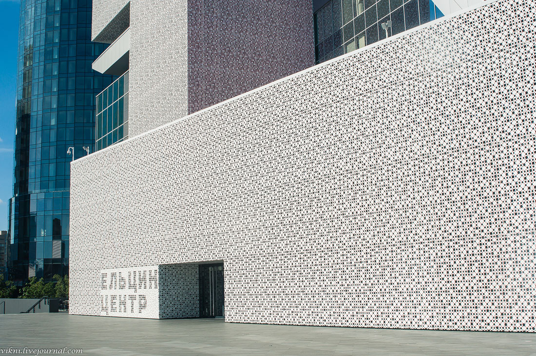 Ельцин Центр - больше, чем музей.