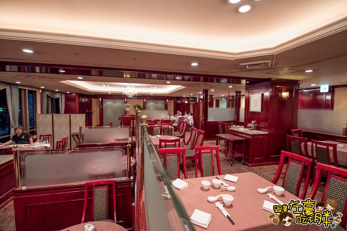 名鐵格蘭飯店(Meitetsu Grand Hotel)--13