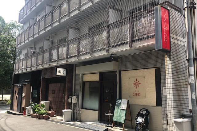 二度目の洋食SAEKI(神戸・阪神岩屋駅)