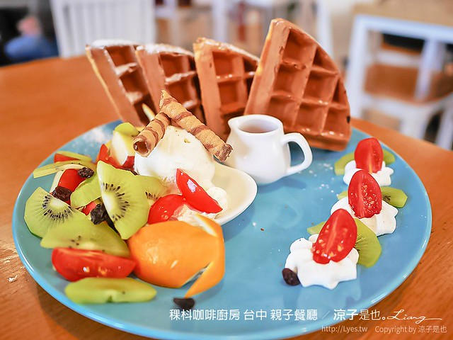 稞枓咖啡廚房 台中 親子餐廳 23