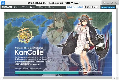 192.168.2.211 (raspberrypi) - VNC Viewer_045