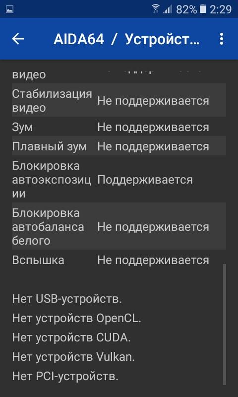 Screenshot_20180823-022906