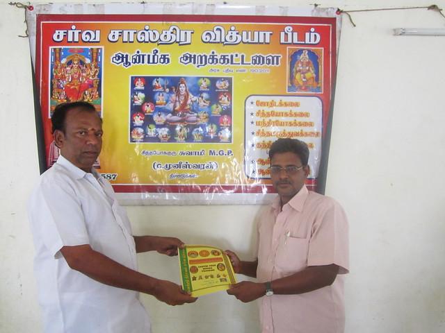 Muneeswaran.G Student Salem Astrologer, Canon POWERSHOT A2200