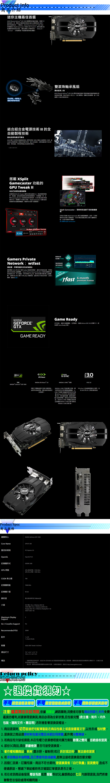 ASUS PH-GTX1050-3G