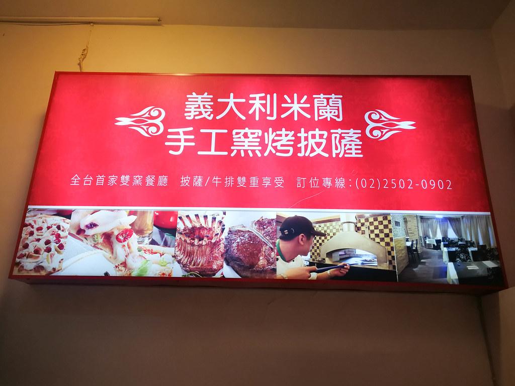 義大利米蘭手工窯烤披薩 台北中山店 Milano Pizzeria Taipei (132)