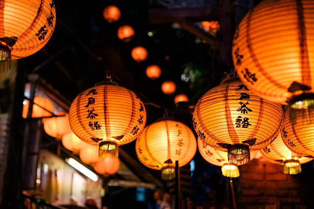 Jiu Fen Old Street-16