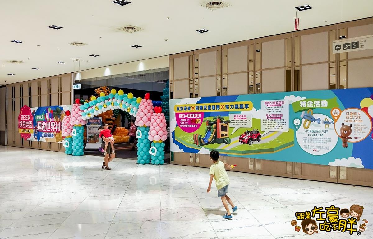新光三越高雄左營店-環遊世界村創意氣球展-21