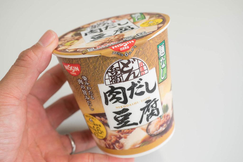 Nissin_mennashi-1