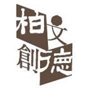 柏德文創 logo