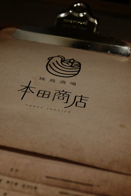 本田商店 千葉店