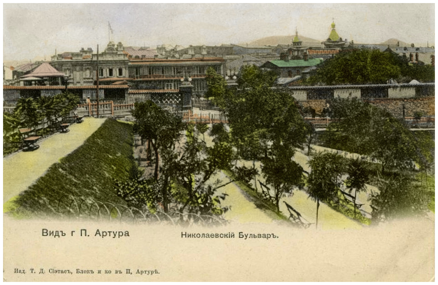 Николаевский бульвар.