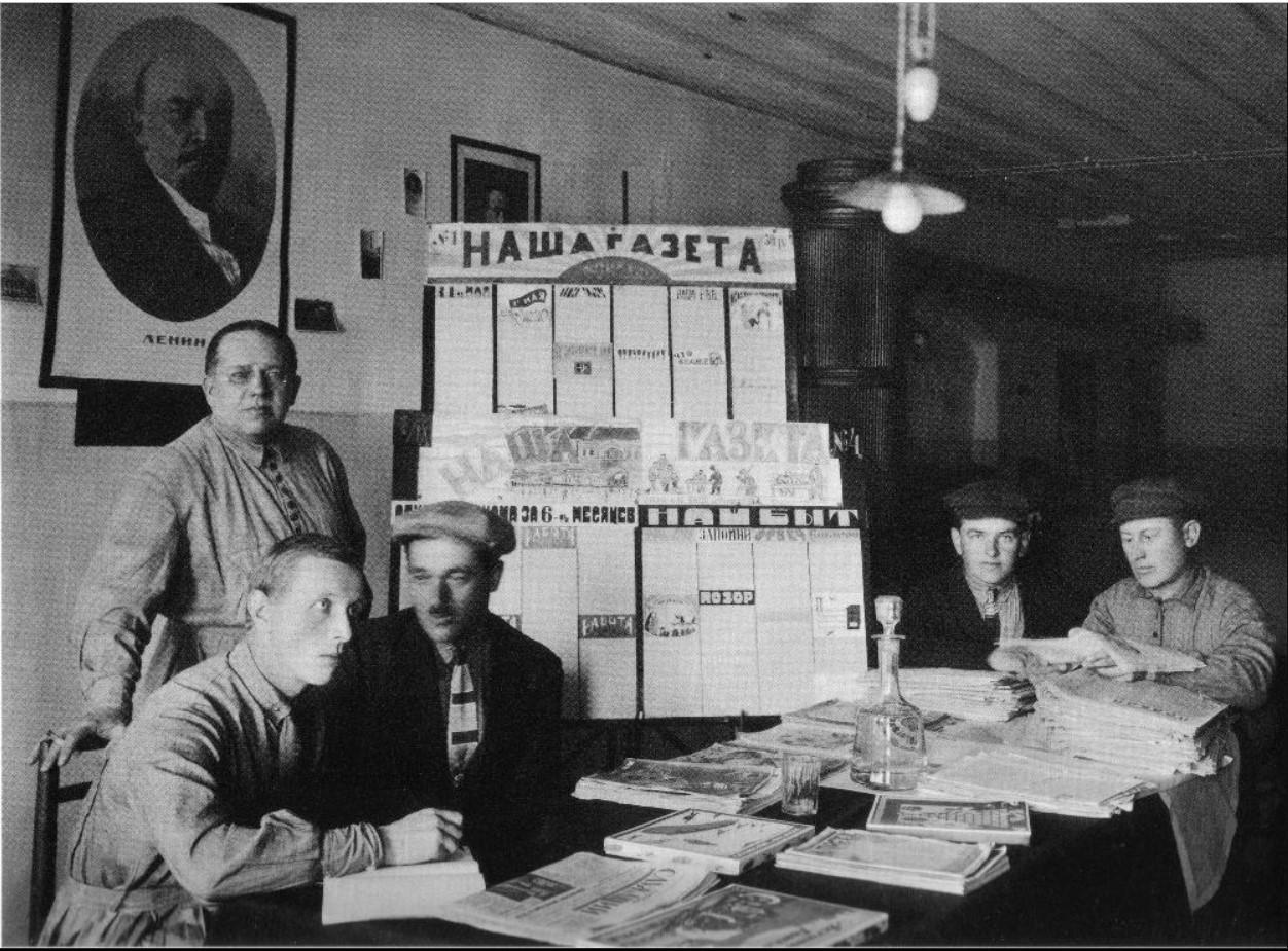 Оргкомитет Александровского рынка в красном уголке