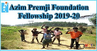 azim-premji-fellowship