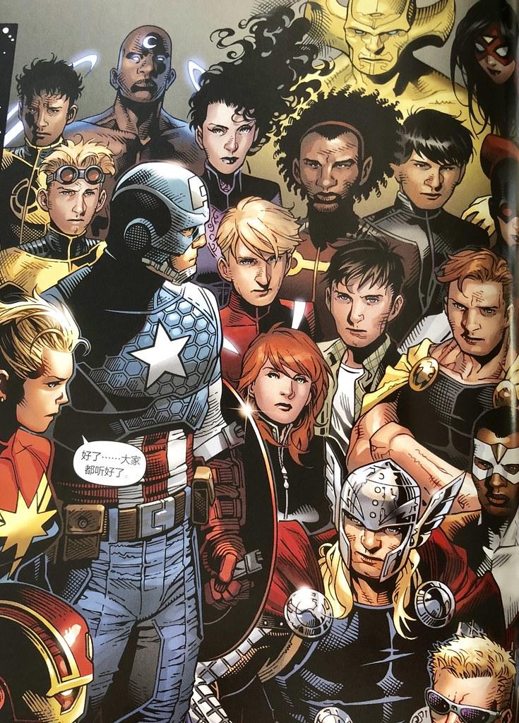 Infinity (Marvel), Cap & gang