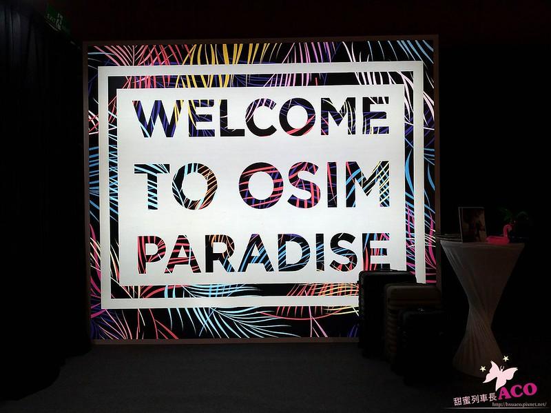 OSIM 4手天王按摩椅Osim_4664.jpg