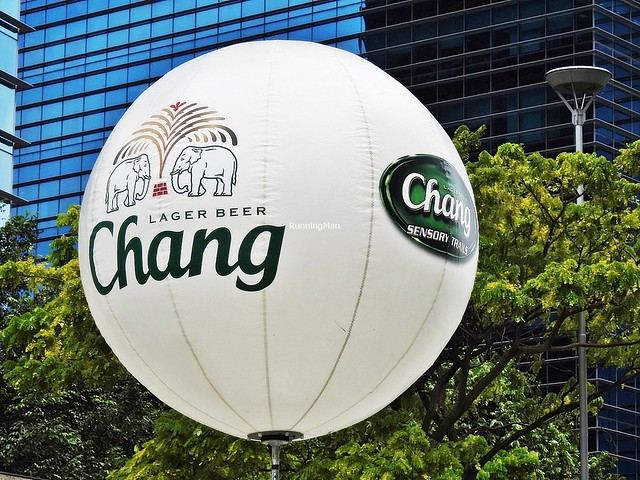 Chang Sensory Trails 2018 Balloon