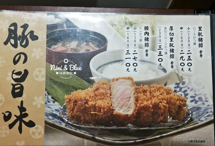 台中豬排 中友美食 靜岡勝政 menu 菜單19