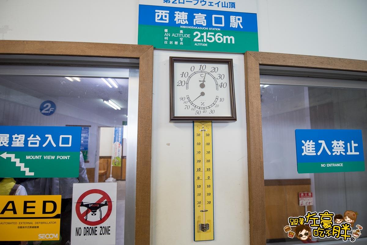 日本名古屋新穗高高空纜車(昇龍道票卷)-33