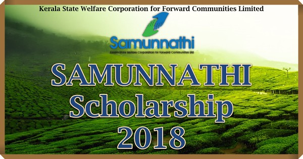 vidya samunnathi scholarship kswcfc