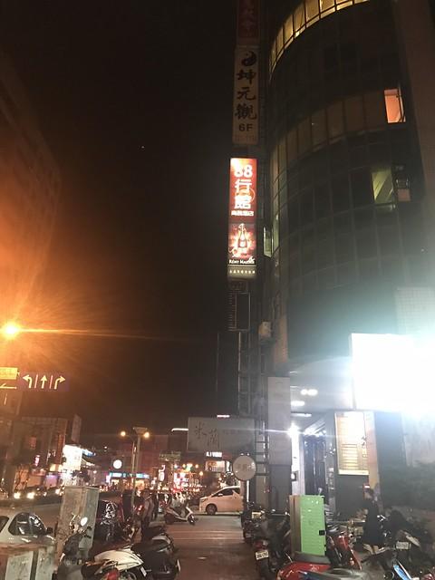 88行館商務酒店 桃園 制服禮服店
