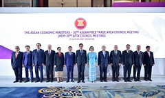 The ASEAN Economic Ministers' Meeting – 32nd ASEAN Free Trade Area Council Meeting