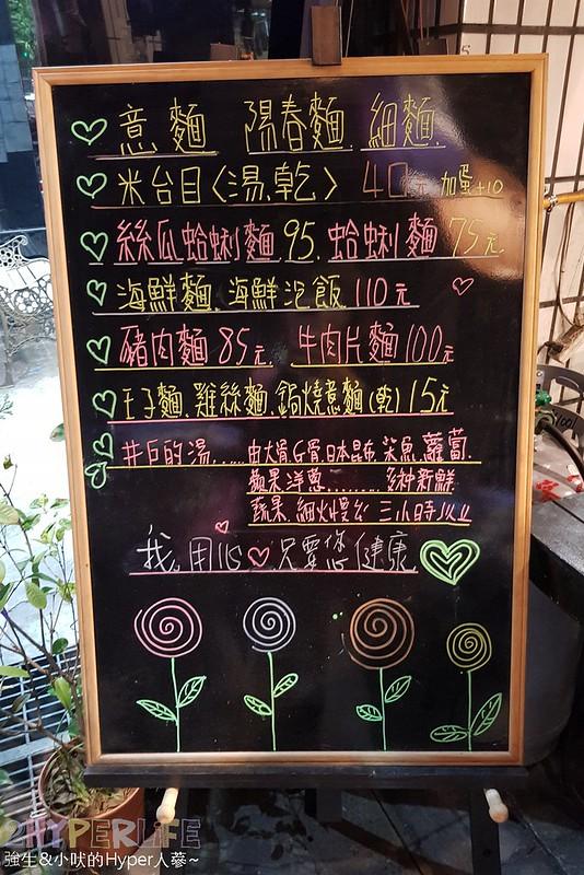井戶關東煮 (3)