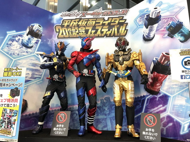 20th Heisei Kamen Rider Series_29