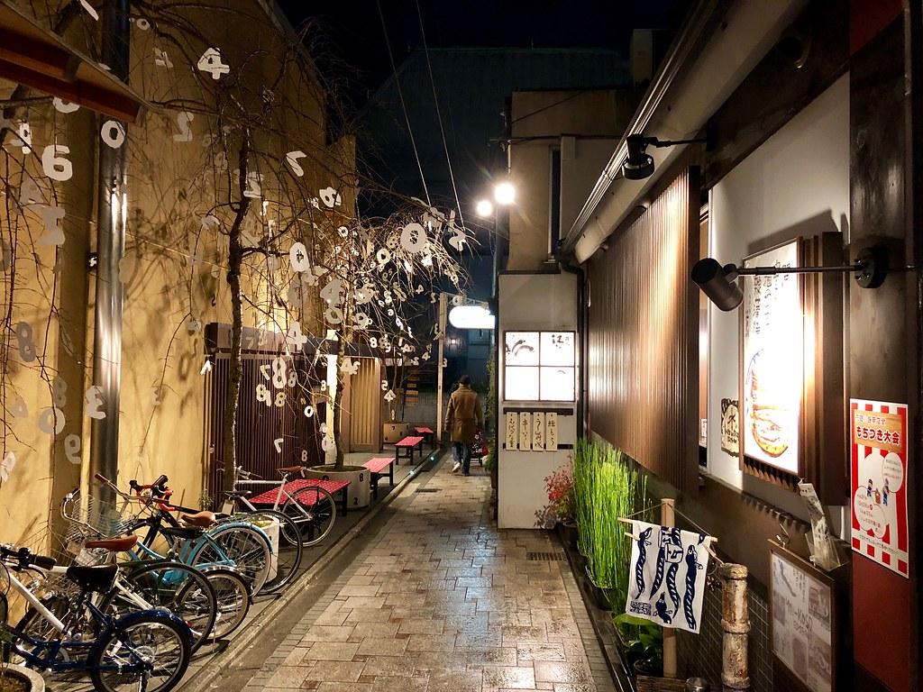 Kyoto: Sanjo en Shijo