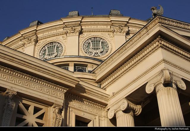 Ateneul Român, Bucharest, Romania
