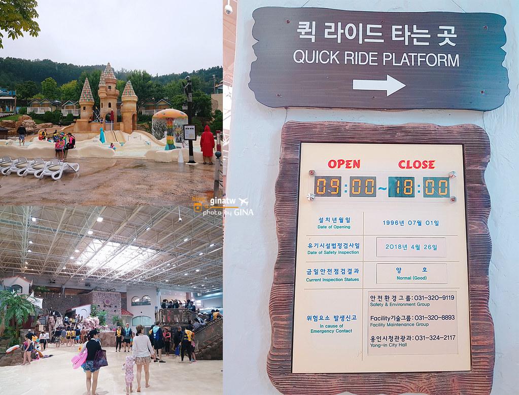 【愛寶樂園水上世界】加勒比海灣|線上門票優惠|海盜水上樂園|韓國首爾最大水上世界推薦 @GINA旅行生活開箱