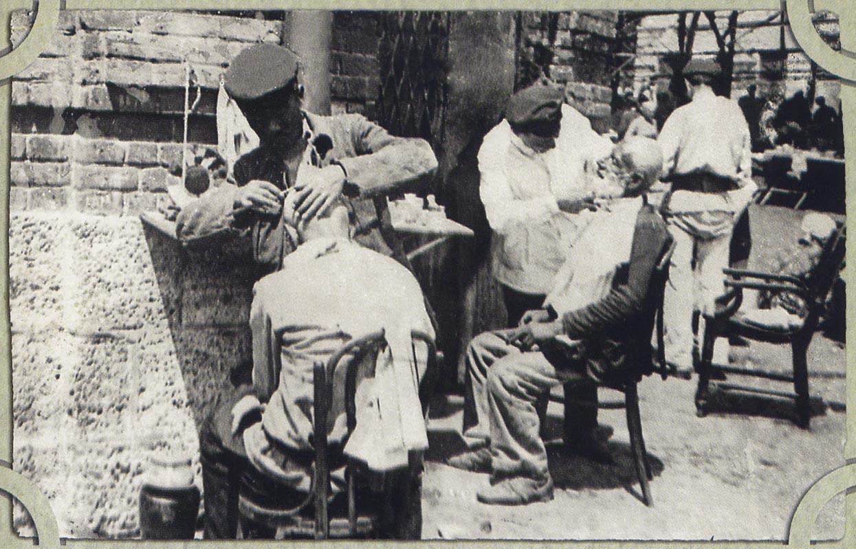 Уличные парикмахеры