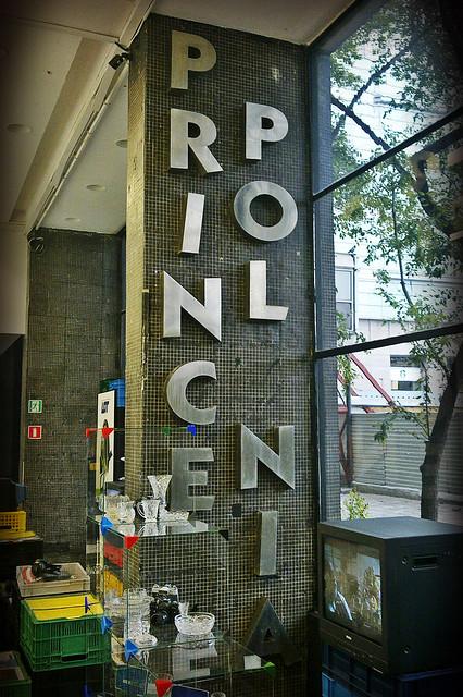 Prince Polonia hotel neon, Paharganj Delhi