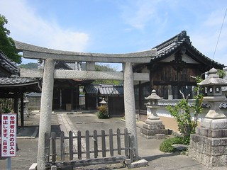 Omihachiman